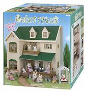 Epoch Sylvanian Families House House Of Green Hills Ha35 For Animal Dolls F/s