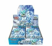 Pokemon Silver Lance Trading Cards Booster Box Brand New Sealed Us Seller S6h