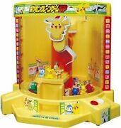Pokemon Crane Game Dp Free Shipping With Tracking Number New From Japan
