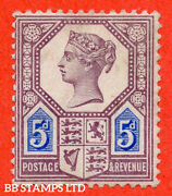 Sg. 207. K35. 5d Dull Purple And Blue Die 1 . A Fine Unmounted Mint Exam B56817