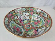 Beautiful Large Asian Bowl In Excellent Condition