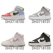 Nike Wmns Dunk High Up Women Casual Lifestyle Fashion Shoes Sneakers Pick 1