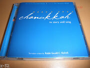 Npr Rare Chanukkah In Story And Song Cd Leonard Spock Nimoy Western Wind