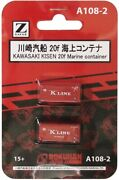 Rokuhan Z Gauge A108-2 K-line 20ft Marine Container 2 Pieces