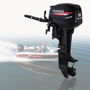2 Stroke 18hp Outboard Motor Fishing Boat Engine Water Cooling 246cc +cdi System