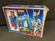 Popy Action Figure King Arthur And The Knights Of The Round Table Manga Japan