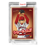 Topps Project 70 Card 634 - Shohei Ohtani By Solefly -presale-