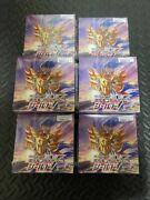 Pokemon Card Game Sword Amp Shield Expansion Pack Quotshieldquot 20box With U