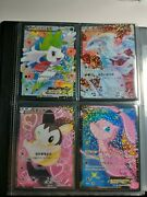 Exclusive 1st Edition Black And White Shiny Collection Master Set Pokémon Cards