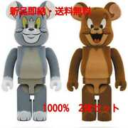 Instant Delivery Of New Products Free Shipping Be Rbrick Tom Flocky Ver. Be
