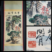 La13038 Living National Treasure Chinese Ancient Art Chinese Painting Modern A
