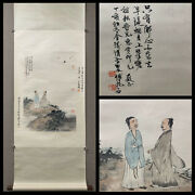 Km11238 Earthly National Treasure Modern And Contemporary Calligraphy And Pain
