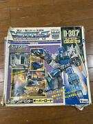 Takara Transformers G1 D-307 Overlord God Master Vintage Rare Toy