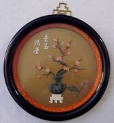 2 Vintage Round Framed Asian Wall Hanging Plaques Picture In Relief 7.1/2