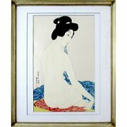 Rare Beautiful Paintings By Taisho Romance Painter Of The Death That Was Said To