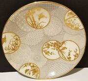 Royal Worcester Dated 1877 Collectible Display 9 Plate Cranes Gold Trim