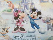 Discontinued Product Unopened Disney 25th Anniversary Puzzle 1000p