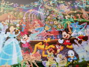 Discontinued Product Unopened Disney Magical Illuminations 2000p