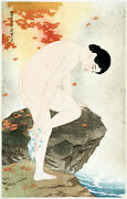 Vintage Oriental Poster.home Wall.taking A Bath.asian Interior Decor.750