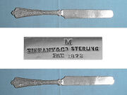 And Co Sterling Youth / Tea Knife Persian Mono Md