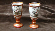 Pair Antique Early 19c Japanese Kutani Sake Cups Poemsong Of Righteousness