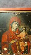 Antique 18c. Russian Painted Wood Icon Smolenskaya St. Maria With Child