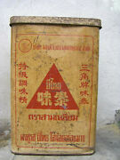 Vintage Store Tin Bin Large Canister Sign Triangle Brand Food Flavor
