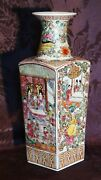 Antique 19c Chinese Famille Rose Square Porcelain Polichrome Painted Vase 2