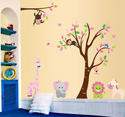 Monkey Lion Tree Removable Vinyl Decal Wall Sticker For Kids Room Nu19