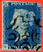 Sg. 5 F. Ei. 2d Blue. A Very Fine Used Example. Very Rare 8 In Maltese Cross.