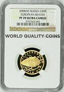 2008 Russia Gold Coin 50 Roubles European Beaver Safe Our World Ngc Pf70 Rare