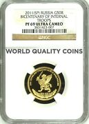 2011 Russia Gold 50 Roubles Bicentenary Of Internal Troops Ngc Pf69 Mintage-750
