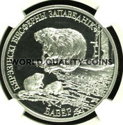 2002 Belarus Silver Coin 20 Roubles European Beaver Wildlife Ngc Pf69 Low Mint.