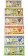 Bahrain First Issue Set 1964 Pick 1 To Pick 6 Rare Set