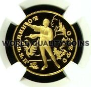 Russia 1997 Gold Coin 50 Roubles Ballet Swan Lake Siegfried Ngc Pf70 Rare