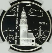 Russia 2007 Silver 3 Roubles Nevyansk Inclined Tower Sverdlorsk Region Ngc Pf69