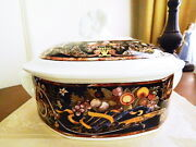 Villeroy And Boch Germany Intarsia Covered Vegetable Bowl Casserole Serving Nice