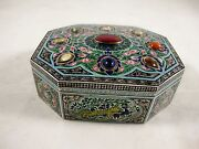 19th Century Indian Silver And Enamelled Box With 9 Stones C 1870's