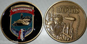 Uss Mississippi Ssn 782 Navy From The Depths Military Submarine Challenge Coin