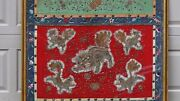 Antique Chinese Large Silk Embroidery Goldandsilver Stitches 5 Foo-dogs Panel