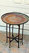 Antique 18c Arabic Islamic Copper Tray - 99 Names Of Allah In Etched Calligraphy