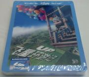 Disney's Up 3d Lenticular Steelbook Blu-ray, Blufans Exclusive Only 2000 Rare