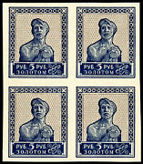 Russia, Imperf Blk Of 4, 5 R Stamps, Noted In Sc After Number 275, Mi259e Mnhog