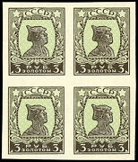 Russia, Imperf Blk Of 4, 3 R Stamps, Noted In Sc After Number 275, Mi259e Mnhog