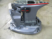 Yamaha Outboard Upper Casing Bottom Cowl And Swivel Assy 2008 250hp Hpdi 2091