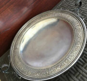 International Silver Sterling Scrowled Handled Candy Dish Wedgwood Pattern-13.6