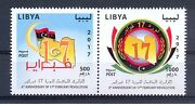 2017- Libya- Strip Of 2 Stamps - 6th Anniversary Of 17th February Revolution