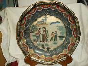 Large 12.5 Vintage Asian Hand Decorated Decorative Bowl....lots Of Gold...n
