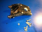 Cover Cylinder Block 4776 = Mercury 4hp 40 04 K Outboard Motor