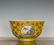 Fine Chinese Qing Guangxu Blue And White Yellow Ground Medallion Porcelain Bowl